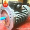 厂家直销 ys-w7124-370  铜芯线 微型电机 分马力电机马达