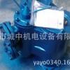 供应 SLQ32 40型双筒网式过滤器(0.6MPa) slq-32 40 润滑油过滤
